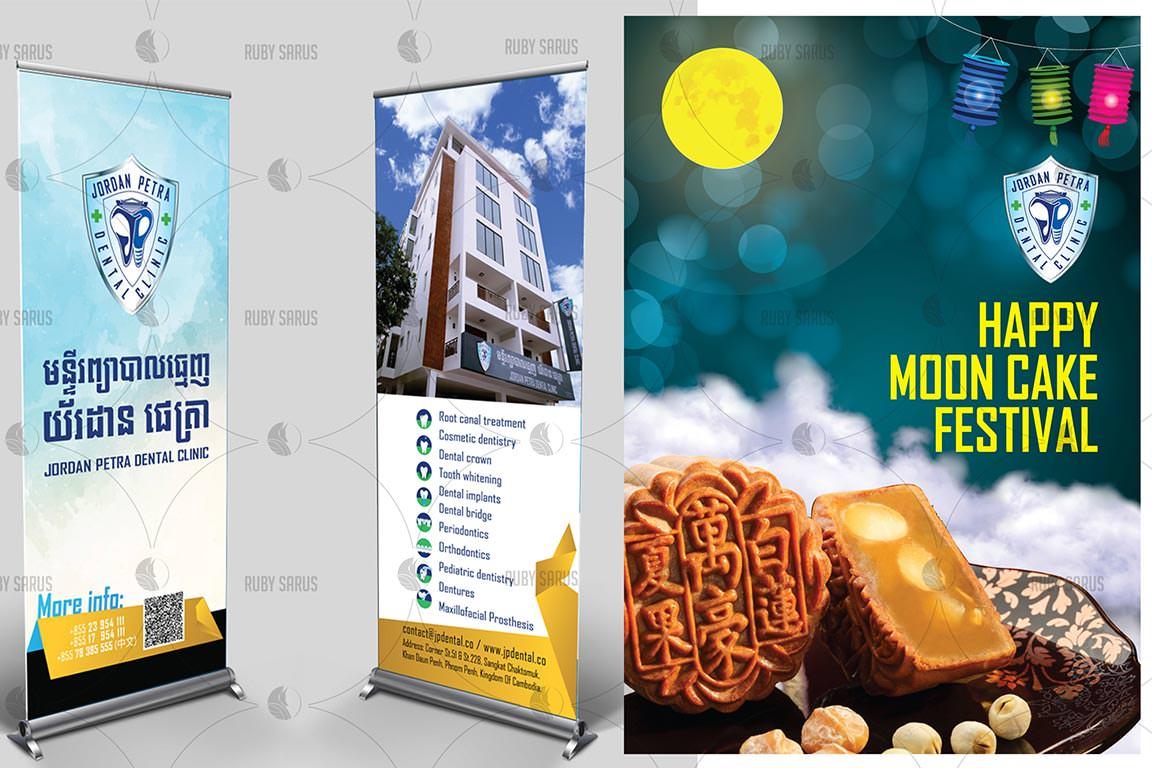 Jordan-Petra-Dental-Clinic-Banner-Stand-Design