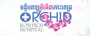 Koh-Pich-Hospital-logo-graphic-design