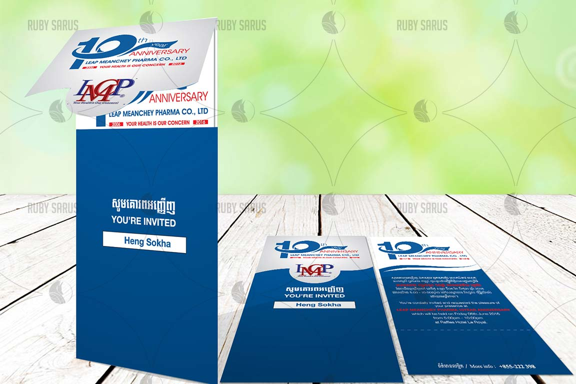 Leap-Meanchey-Pharma-Brochure