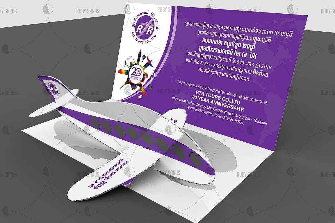RTR-Tours-Company-Invitation-Design