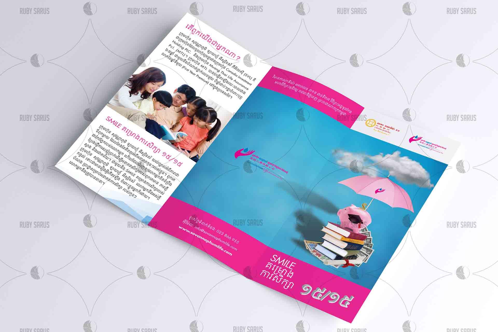 Sovannaphum-Life-Assurance-Tri-Fold-Brochure